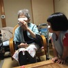 97歳と2歳