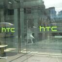 HTCの故郷台湾でのSIMフリー生活Blog