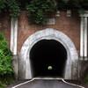 「隧道」とは「はかみち」のこと