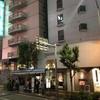 【今週のラーメン1516】 ラーメン燈郎 (東京・新小岩) 汁なし油そば+アサヒスーパードライ350ml