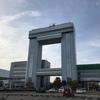 【神奈川観光】川崎マリエンの無料展望台で360°のパノラマビューを楽しむ【東扇島】