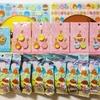 【購入】Pokémon Easter 2016 (2016年3月19日(土)発売)