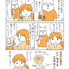 ちょっとおみやげお菓子 辻占福寿草