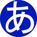 akipon-okinawaのブログ