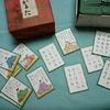 8月20日は「藤原定家の忌日」~百人一首でなんとなく好きなものを集めました!!~