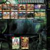 Dominion Online 対戦録 216