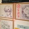 Fate/Zero振り返り画像③