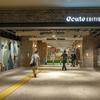 JR横浜駅「エキュートエディション横浜」隙間時間に利用できるエキナカ施設オープン