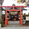 猿田彦神社(杉並区/阿佐ヶ谷南)の御朱印と見どころ