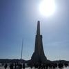 2月19日火曜日 ③ リスボン 発見のモニュメント、ベレンの塔