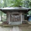 大麻止乃豆乃天神社(稲城市/大丸)への参拝と御朱印