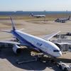 UAマイル特典で発券したANA国内航空券を台風の影響で払い戻ししました。