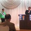 高知県知事選挙の応援