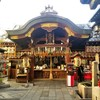 【京都】【御朱印】京都、新京極、『錦天満宮』に行ってきました。 京都観光 京都旅行 女子旅 主婦ブログ