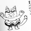 隼の会クラフィ部・夏麒麟、補習と追試を受けてバグマにした話(期間終了)