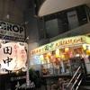 串カツ田中 福山店(福山市)