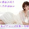 本当の理由は何?人気絶好!乃木坂46の橋本奈々美がグループ卒業・芸能界引退