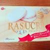 ブルボン「ラシュクーレ」このお菓子、おいしい。