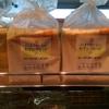 セブンイレブンの食パンをPB&Jサンドで食べ比べてみました。