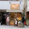 国分寺「May cafe(メイカフェ)」