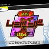 【メダロットS】メダリーグ・ピリオド60