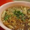 ラライサップ市場にある人気ベトナム風ヌードル店クイジャップユアン・ウボン@シーロム・チョンノンシー