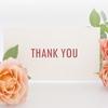「許す」でもの足りなければ「感謝」しちゃおう
