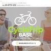 【都内を高級スポーツバイクで】Cycle Trip BASE