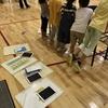 福生市立福生第七小学校 校内研究授業 レポート まとめ(2019年7月3日)