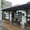 ひのくに号 熊本県庁前~天神バスセンター 九州産交バス