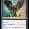 1v1 Commander まずはこれを買え!!(必須カード達②)