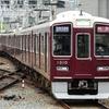 阪急、今日は何系?532…20210825