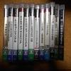 中古福袋 じゃんく PS3ソフト10本セット その3【駿河屋】