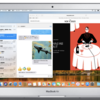 MacBook Air後継は9月に登場しない?