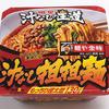 明星 汁なしの王道 汁なし担担麺 麺や金時 食べてみました!辣油・花椒が利いた痺れる辛さの坦坦麺!