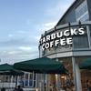 おしゃれで安いカフェチェーン店17店舗の値段を徹底比較!!--コーヒーが安くておいしいチェーン店ランキング・一覧