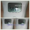 1週間で目指せ5キロ減!夕飯抜きダイエット7日目の体重記録