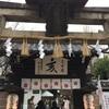 【菅原院天満宮神社】菅原道真の生誕の地!?京都御苑周辺の神社