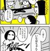 きゃん太・その愛 〜2016 秋〜
