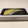 SPIGEN社のiPhoneSE2020用タフアーマーとガラスフィルムが素晴らしい