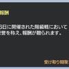 【ガンジオ】大将階級戦2016 12thシーズン 4回目