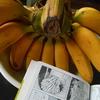 たかが&されど、バナナに込めた思い