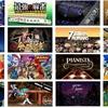 今週のSwitchダウンロードソフト新作は17本!期間限定500円の「ぷよぷよeスポーツ」に「フライングパワーディスク」「Gone Home」「セブン・ビリオンヒューマンズ」などなど大量配信!
