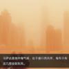 【魔女兵器 翻訳】ACTIVITY.4_星尘降臨 PART.10 第10章_20191030修正
