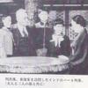 中学歴史教科書 自由社VS学び舎 5.東京裁判(1)