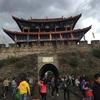 中国雲南省⑫:大理観光スポット