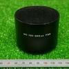 出品 レンズフード minolta 100-200mm F5.6用