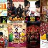 2021年8~9月に観たインド映画