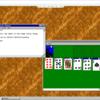 懐かしのWindows95を最新OS内で即起動できる「Windows95」
