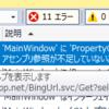 VisualStudioのエラーリンクの検索エンジンをGoogleに変更する